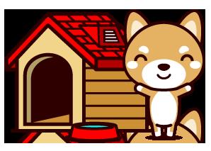犬と犬小屋