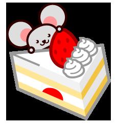 ネズミとケーキ
